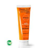 کرم ضد آفتاب +SPF 63
