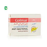 صابون گیاهی و آنتی باکتریال