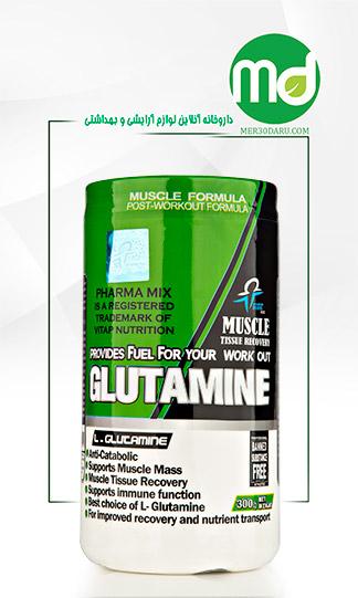 پودر گلوتامین عضله ساز فارما میکس