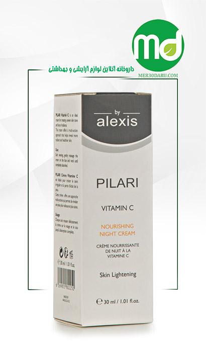 کرم روشن کننده و ضد لک پیلاری alexis حاوی ویتامین C
