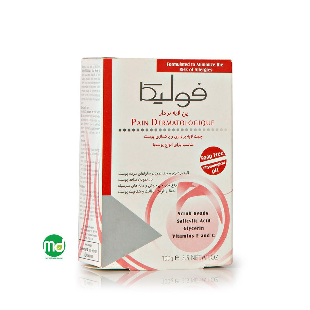 تصویر پن لایه بردار و اسکراب فولیکا مقدار 100 گرم Fulica Exfoliating and Scrub Soap 100g