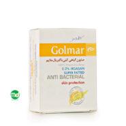 صابون گلمر آنتی باکتریال