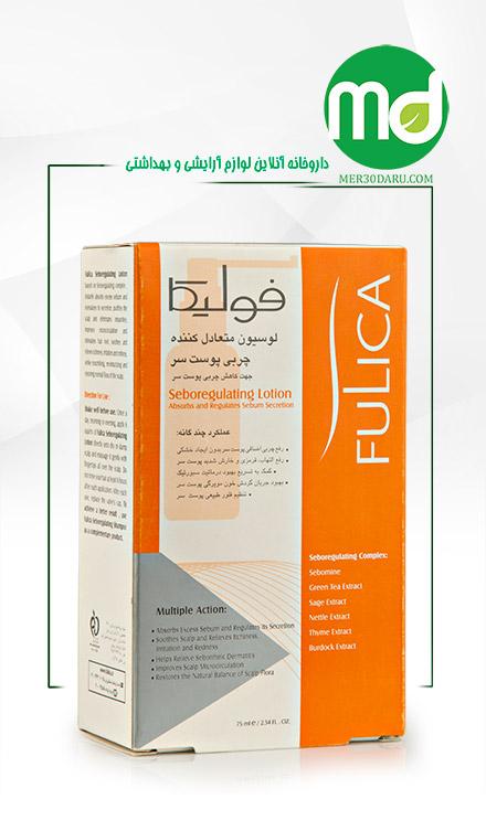 لوسیون کاهش دهنده چربی پوست سر فولیکا