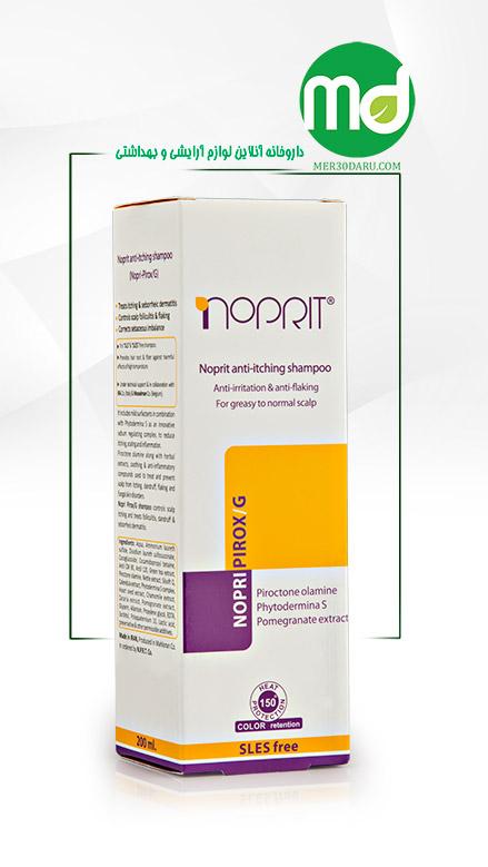 شامپو ضد خارش و ضد التهاب نوپریت موی چرب و معمولی