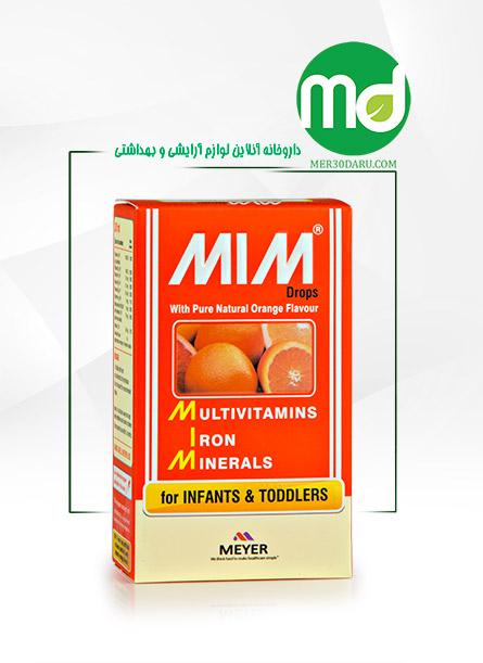 قطره میم مایر مولتی ویتامین ویتابیوتیکس - Meyer Vitabiotics Mim