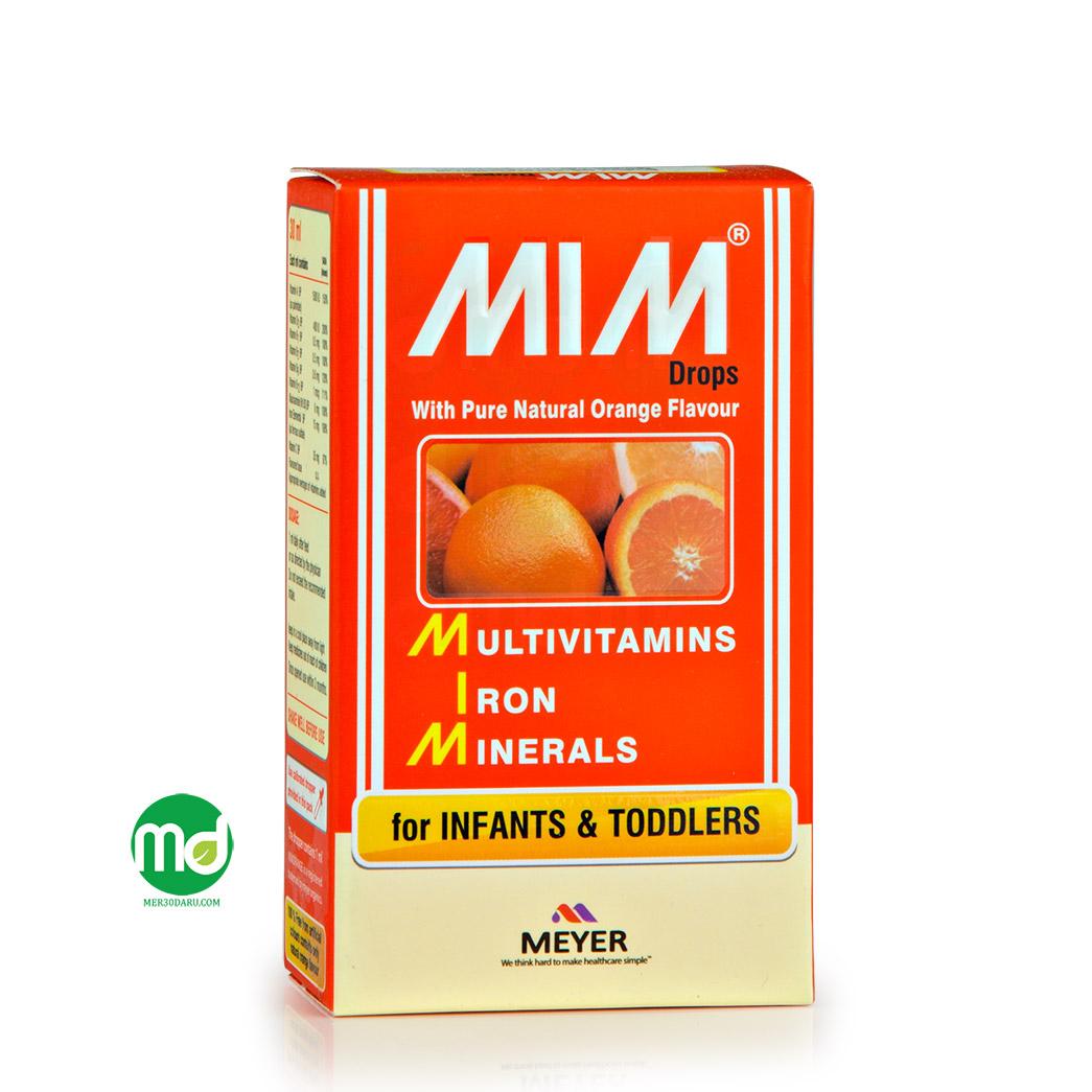 قطره میم مایر مولتی ویتامین - Meyer Vitabiotics Mim