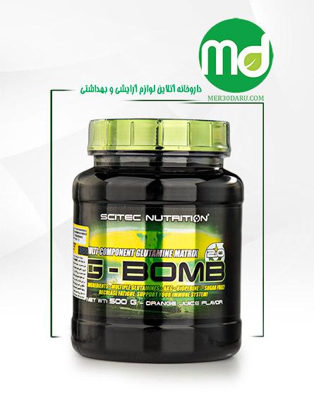 پودر جی بمب سایتک نوتریشن حاوی گلوتامین و اسیدفولیک