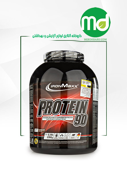 پودر پروتئین 90 آیرون مکس ironmaxx protein