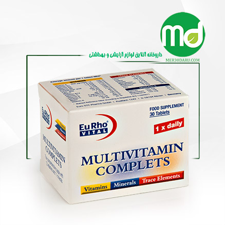 قرص مولتی ویتامین کامپلت یوروویتال 30 عددی