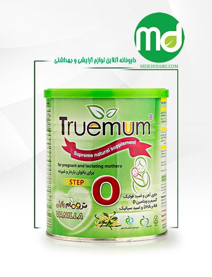 پودر شیر ترومام مناسب مادران باردار و شیرده