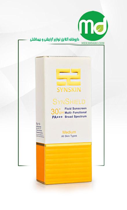 کرم ضد آفتاب متوسط ساین اسکین +spf 30 مناسب انواع پوست