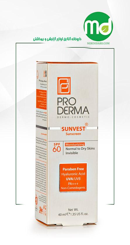 کرم ضد آفتاب بدون رنگ پرودرما spf 60 برای پوست خشک و معمولی