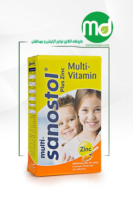 شربت مولتی ویتامین زینک پلاس سانستول
