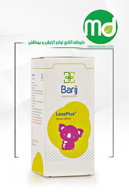 شربت لاکساپلاس باریج 120 میل موثر در درمان یبوست
