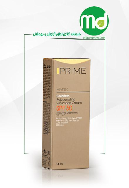 ضد آفتاب جوان کننده پوست پریم بدون رنگ و چربی SPF 50
