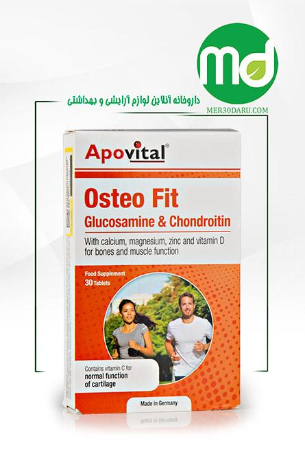 قرص آستئوفیت آپوویتال 30 عددی حاوی گلوکزآمین