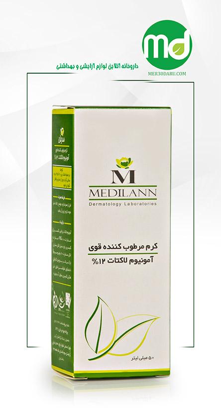 کرم مرطوب کننده قوی مدیلن حاوی آمونیوم لاکتات 12%