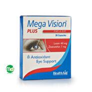 کپسول تقویت بینایی