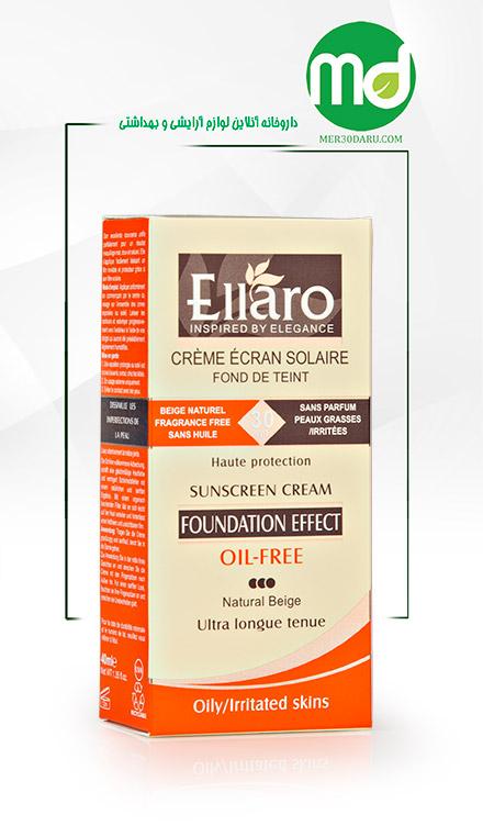 کرم پودر ضد آفتاب بژ طبیعی الارو برای پوست چرب SPF 30