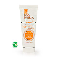 ضد آفتاب و روشن کننده پوست