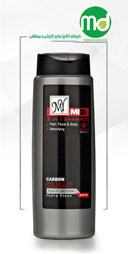 شامپو 3 در 1 مردانه مای مدل Carbon Clean