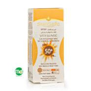 کرم ضد آفتاب پوست حساس