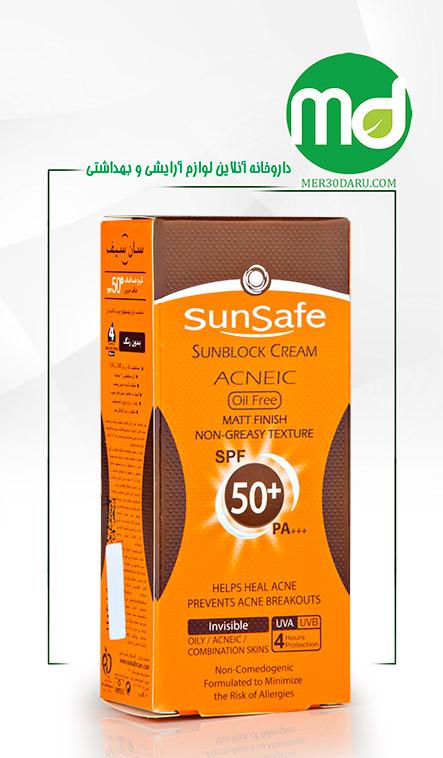 کرم ضد آفتاب بدون رنگ سان سیف برای پوست چرب SPF 50