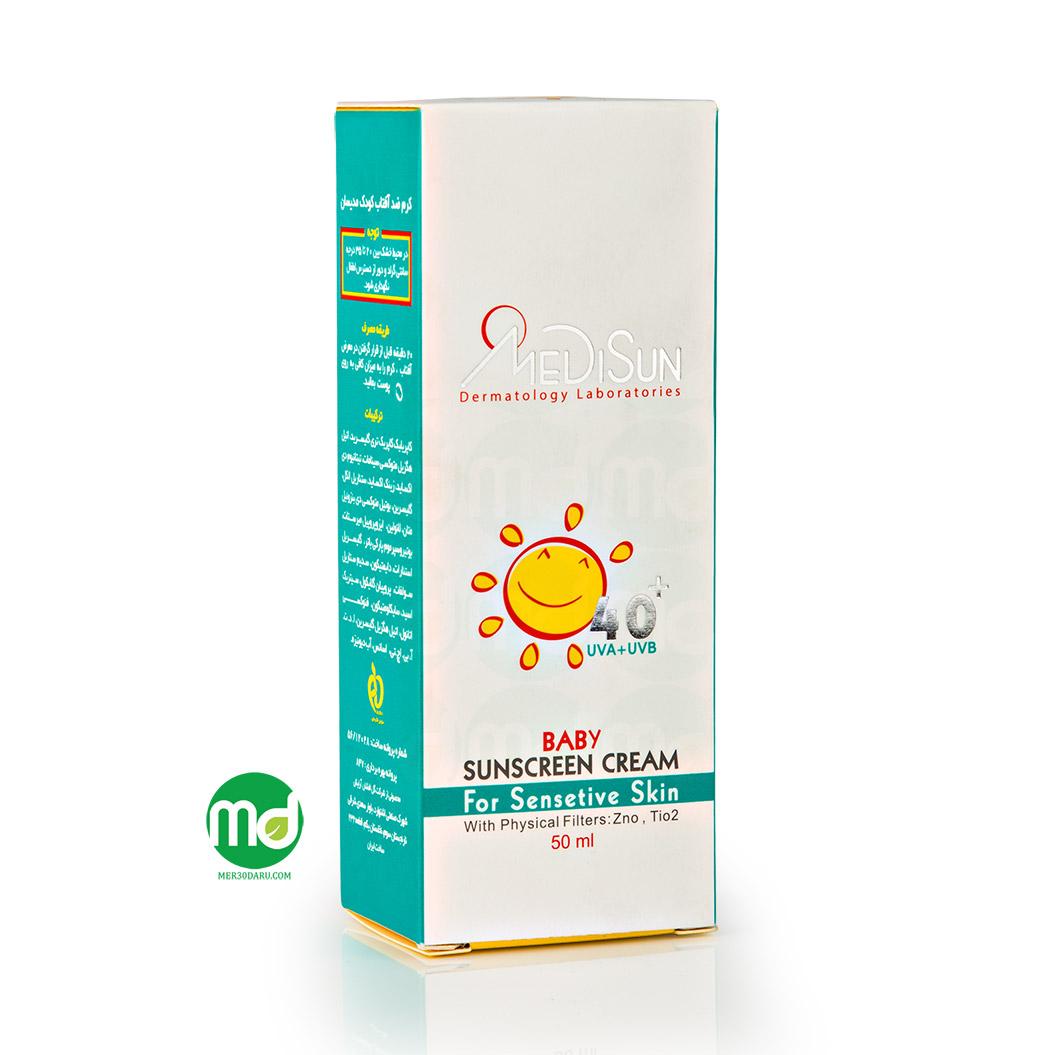 کرم ضد آفتاب کودک مدیسان