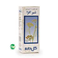 قطره شیرافزا گیاهی